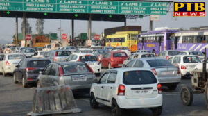 PTB Big Political News ludhiana congress mp and mayor on the road to close toll plaza