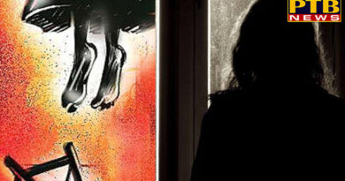 PTB Big Sad News Jalandhar girl stole a trap