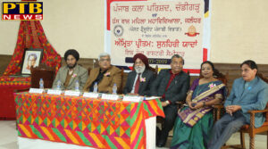 HMV organized National Seminar on Amrita Pritam Golden Memories