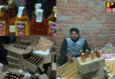 PTB Big Political News lucknow seven arrested with illigal wine in raebareli