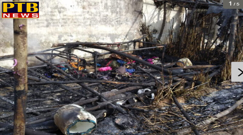 PTB Big Sad News punjab ludhiana news three children burnt alive at town noorpur bedi of ropar