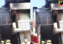 PTB Big Breaking News delhi ncr delhi mundka swaran park fire broke out in chemical factory fire tenders at spot