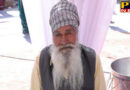 PTB Big Crime News punjab news elders murder in patiala Capton Home Town PTB Big Breaking News