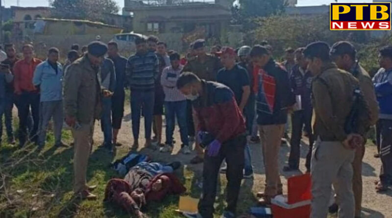 PTB Big Breaking News dehradun brutal murder in dehradun vasant vihar shuklapur