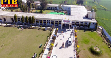 PTB Big Political News punjab bathinda news opium being cultivated at girl hostel of national college-bhikhi PTB Big Breaking