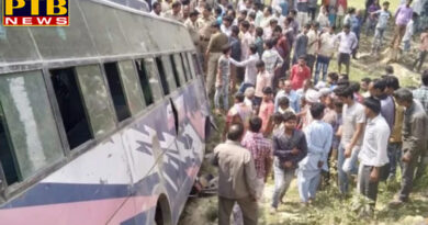 PTB Big Accident News lucknow 35-injured in a bus accident in balrampur