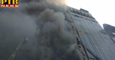 PTB Big Breaking News world bangladesh dhaka huge fire in high rise building in banani