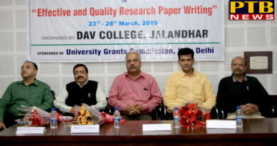 End of Six-Day Faculty Development Program in DAV College, Jalandhar