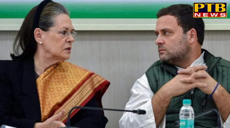 PTB Big Political News congress party releases first list of 15 candidates for 2019 lok sabha elections