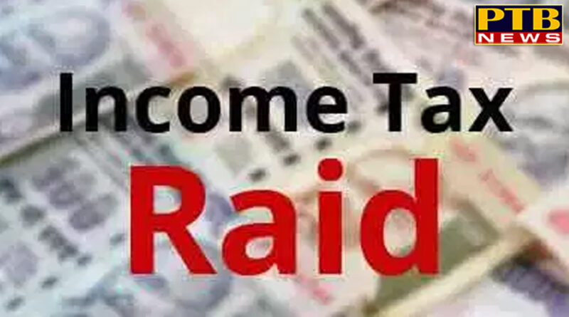 PTB Big Political News delhi ncr income tax department is conducting raids at premises of aap mla naresh balyan