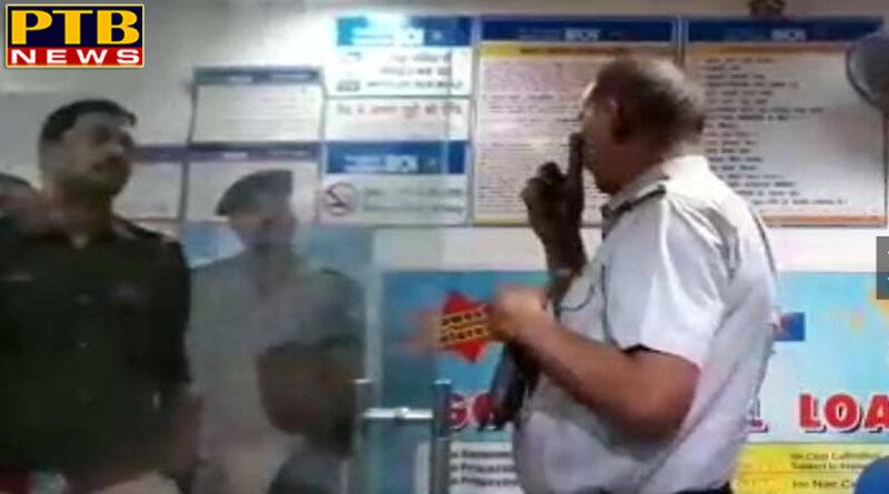 PTB Big Crime News jharkhand dhanbad news dhanbad news loot in bank of india of rs 10 lakhs