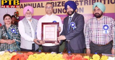 Organized Annual Prize Distribution Function  in Lyallpur Khalsa College Jalandhar
