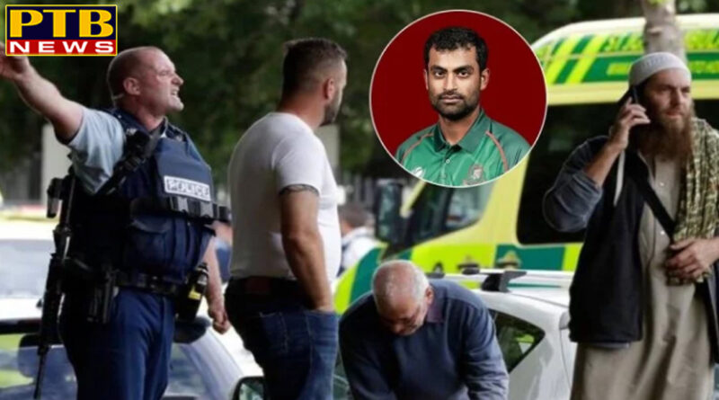 PTB Big Breaking News world gunmen open fire at mosque in new zealand many people died in mass shooting PTB Big Breaking News