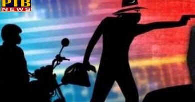 PTB Big City News jalandhar news car snatching case Near Maksudan thana