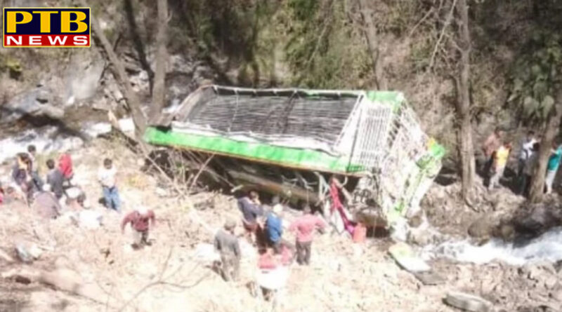 PTB Big Accident News private bus accident 40 people injured