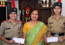 PTB News SD College Jalandhar NCC Cadets winning Cadet Welfare Scholarship
