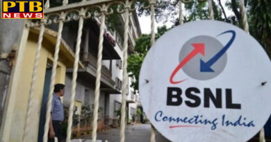 PTB Big Shocking News 54 thousand workers of bsnl may lost their job says report