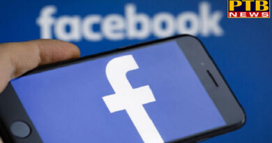 PTB Big Breaking News facebook users mess with accounts millions of data leaks