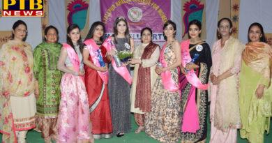 Farewell Party Organised at Lyallpur Khalsa College for Women, Jalandhar