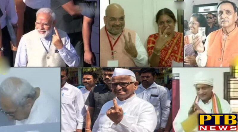 PTB Big Political News narendra modi amit shah naveen patnaik and others cast their vote