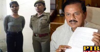 PTB Big Crime News woman journalist arrested for blackmail union minister dr mahesh sharma