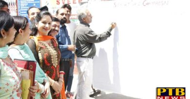 "Signature campaign organised for Voter Awareness under ""Sweep campaign"" in DAV College Jalandhar"