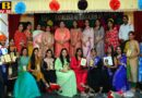 Farewell Party at Paradise College of Education