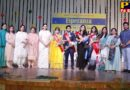 PTB News Organizing Farewell Festival in APJ College of Fine Arts Jalandhar