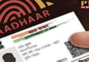 PTB Big Breaking News print new aadhar card like this easily