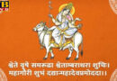 Navratri 2019 Astami navmi Pooja kanya poojan shubh muhutrat and importance complete details of ashtami pooja