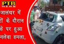 PTB Big City News Jalandhar beaten bride groom