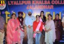 Farewell party was organized from the Department of English in Lyallpur Khalsa College Jalandhar
