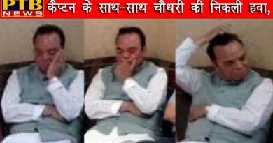 "PTB Big Exclusive ""रिपोर्ट"" Jalandhar loksbha candidate chodhri sntokh singh with capton amrinder singh cm punjab"