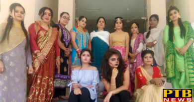 Makeover Competition organised at Lyallpur Khalsa College for Women, Jalandhar