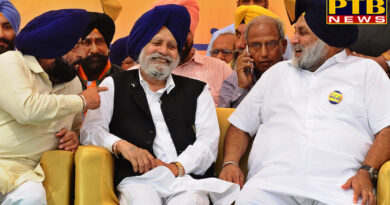 "PTB Big Political News Amarinder's false oath on Tenth  Guru's ""charan"" haunting Punjab Congmen: Sukhbir PTB Bg Breaking News"