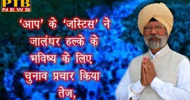 Jora Singh accelerates election campaign in Jalandhar loksbha election Arvind Kejriwal Aam Aadmi Party Jalandhar Manish Sisodia Bhagwant Mann