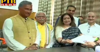PTB Big Political News lok sabha elections 2019 bjp candidate for chandigarh kirron kher road show and nomination PTB Big Breaking News