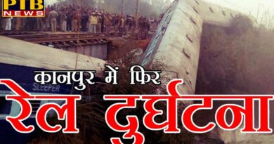 PTB Big Breaking News National coaches of purva express derailed 20 injured passengers