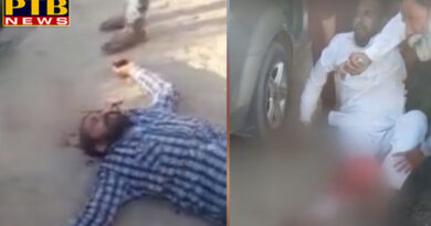 PTB Big Crime News firozpur firing two injured