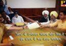PTB Big Political News Arvind Kejriwal Aam Aadmi Party Jalandhar Aam Aadmi Party Justice Jora Singh PTB Big Breaking News