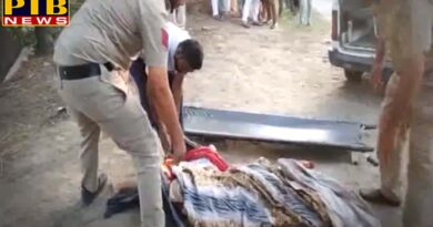 PTB Big Crime News punjab the womans body was found in Bathinda