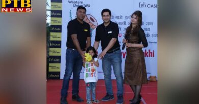 Free Fine Kids Gaming Zone Sponsored by Western Union and Abix Cache on Visika