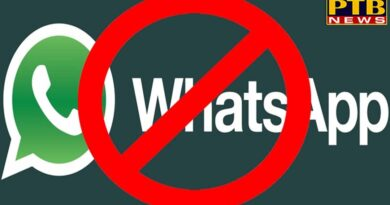 Chandigarh punjab government govt offices whatsapp banned