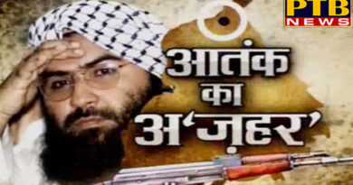PTB Big Breaking News Punjab threatened letter from jaish e mohammad