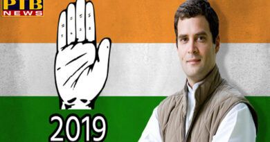 PTB Big Political News facebook removed congress party page