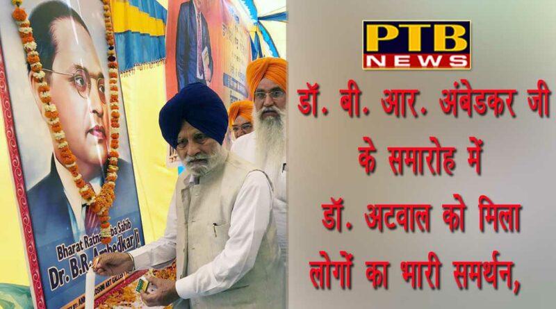 Akali-BJP candidate for Lok Sabha elections Jalandhar Charanjit Singh AtwalSukhbir Singh BadalBikramjit Singh Majithia
