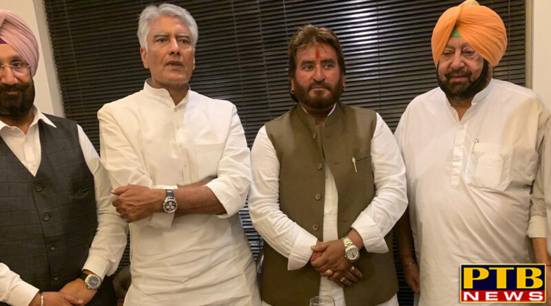 Chandan Grewal, head of the Punjab Labor Conservation Federation, joined the Congress party