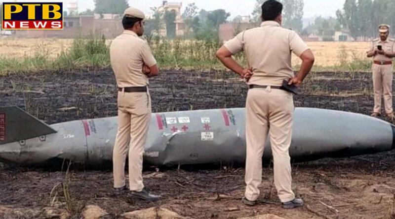 PTB Big Breaking News indian airforce jaguar aircraft dropped fuel tanks in ambala of haryana