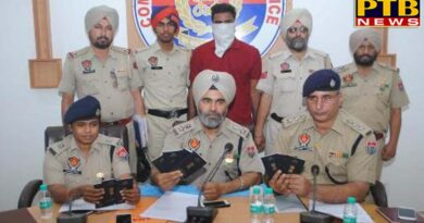 PTB Big City News Jalandhar police molestation accused in cheating Punjab