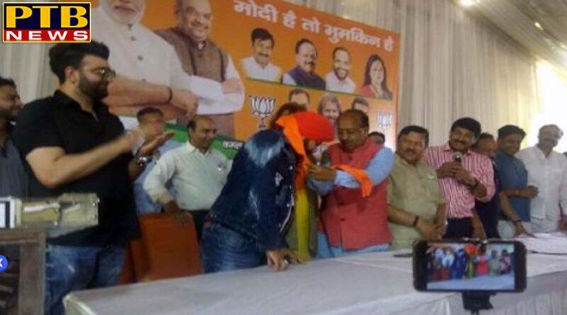 """PTB Big News """"मनोरंजन"""" punjab news punjabi singer daler mehndi joins bjp party"""